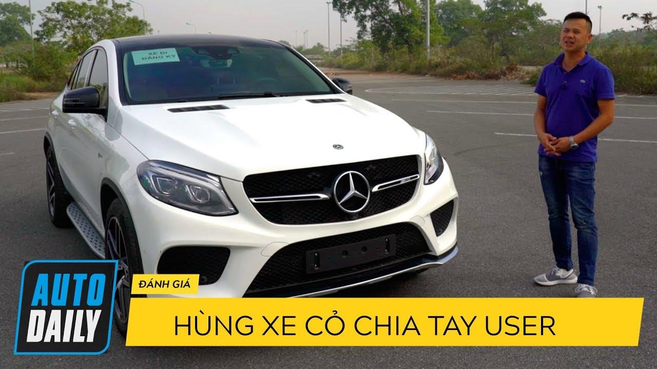 Không đạt 200k SUB, Hùng xe cỏ review Mercedes GLE 43 AMG Coupe chia tay user |AUTODAILY.VN|