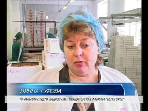 Работа в Белгороде: свежие вакансии от прямых