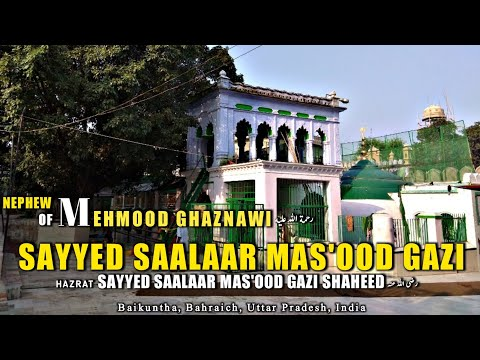 Syed Salar Masood Ghazi رحمة الله عليه | Bahraich Sharif Dargah | Ghazi Miya | दरगाह गाज़ी मियाँ