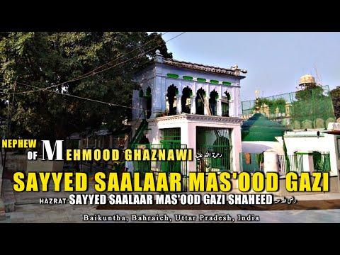 Ziyarat E Dargah HAZRAT SYED SALAR MASOOD GHAZI رحمة الله عليه | Bahraich Sharif | GHAZI MIYA