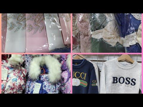 Рынок Садовод ценына на детскую одежду
