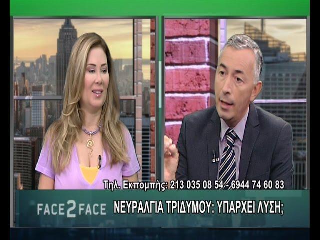 FACE TO FACE TV SHOW 295
