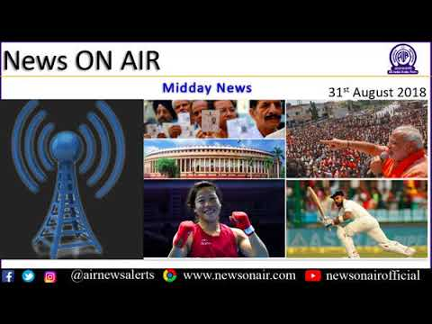 Midday News 31 August