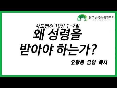2019 03 03 주일 대예배