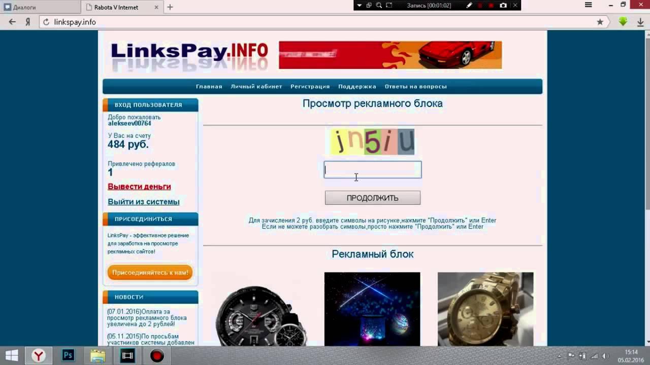 скрипт сайт знакомств webmoney yandex