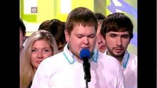 КВН-2012,Финал,Кубок в Украине - Биатлон