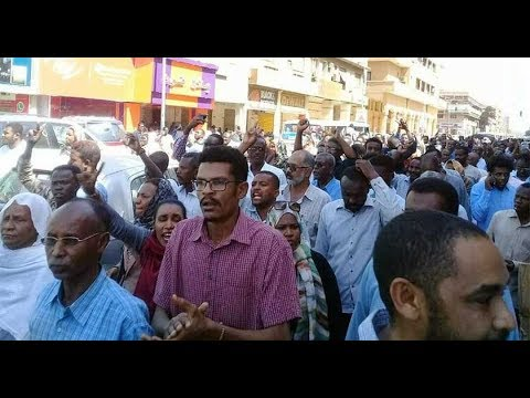 Public Protests in Sudan's Capital Khartoum