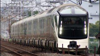 JR東日本 E001形 TRAIN SUITE 四季島 年末年始コース 武蔵野線 新松戸 通過