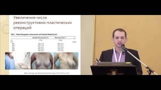 Факторы, влияющие на выбор тактики хирургического лечения рака молочной железы(, 2016-03-10T12:17:43.000Z)