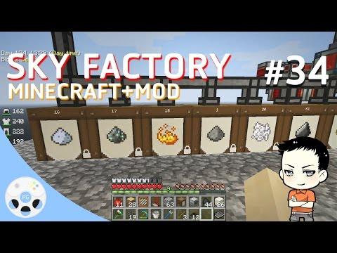 Minecraft Sky Factory #34 - ทองหยิบ ทองหยอด