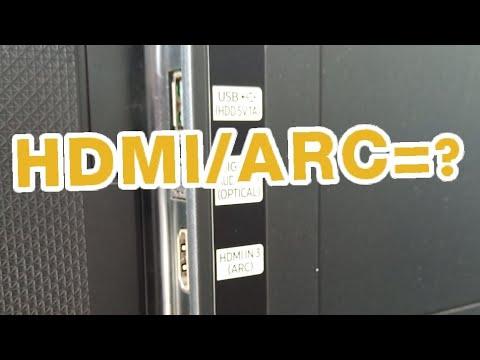 HDMI/ARC มีไว้ทำไม?