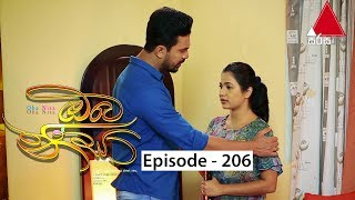 Oba Nisa - Episode 206 | 22nd January 2020 Thumbnail