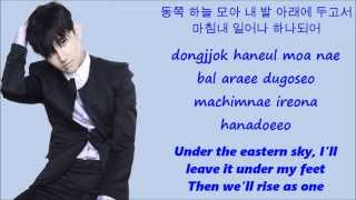 Max Changmin Rise As One[Han+Rom+Eng Lyrics]