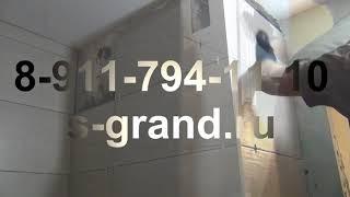 Кудрово  ремонт и отделка квартиры Европейский пр-кт<