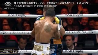 ルイス・ネリと対戦するエマニュエル・ロドリゲスの特徴 / Signature Move - Emmanuel Rodriguez