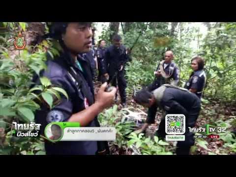 เกาะติดปฏิบัติการค้นหาฮ.ทัพฟ้า | 26-06-59 | ไทยรัฐนิวส์โชว์ | ThairathTV