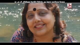 সুস্মিতা গোস্বামী !! আধুনিক বাংলা গান!! ANEK DINER PORE