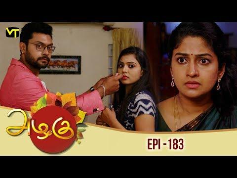 Azhagu - Tamil Serial | அழகு | Episode 183 | Sun TV Serials |  26 June 2018 | Revathy | Vision Time