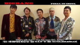 [ENG HARD SUB] BIGBANG MADE Final in Seoul teaser
