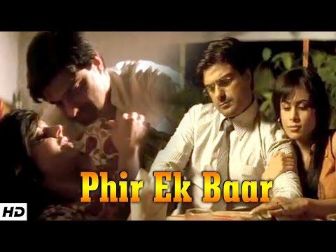 Ft Mandira Bedi Samir Soni  True Love Story  PHIR EK BAAR - Romantic Short Film