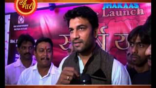 9X Jhakaas | Epi. 134 | Sangharsh Yatra | Sharad Kelkar | Gopinath Munde