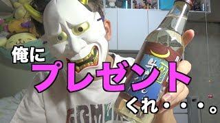 見てくれてありがとう♪ チャンネル登録(´・ω・)ノ☆*゚*ヨロシクデス*゚*☆ Thank ...