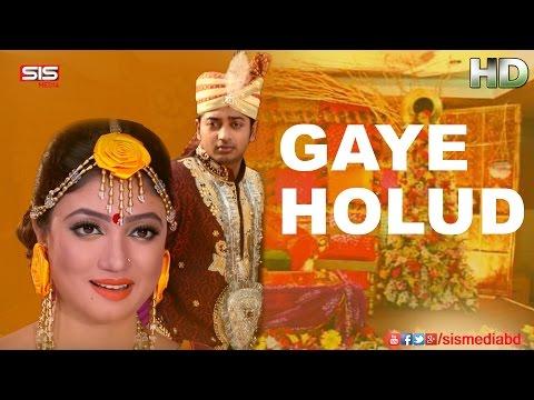 Gaye Holud Maika | Epar Opar(2015) | HD Video Song | Bappy & Achol | SIS Media.