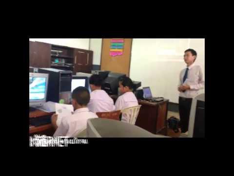วีดิโอการสอนวิชาคอมพิวเตอร์
