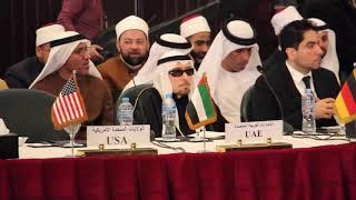 رئيس الهيئة العامة للشئون الإسلامية بالإمارات يشيد بدور مصر بتعزيز مكانة الخطاب الدينى المعتدل