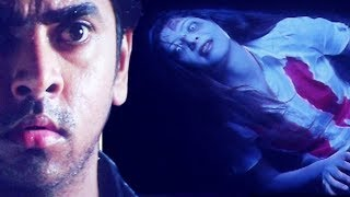 Malayalam Latest Dubbed Movies 2018 | Sivi | Dubbed New Horror Movies 2018