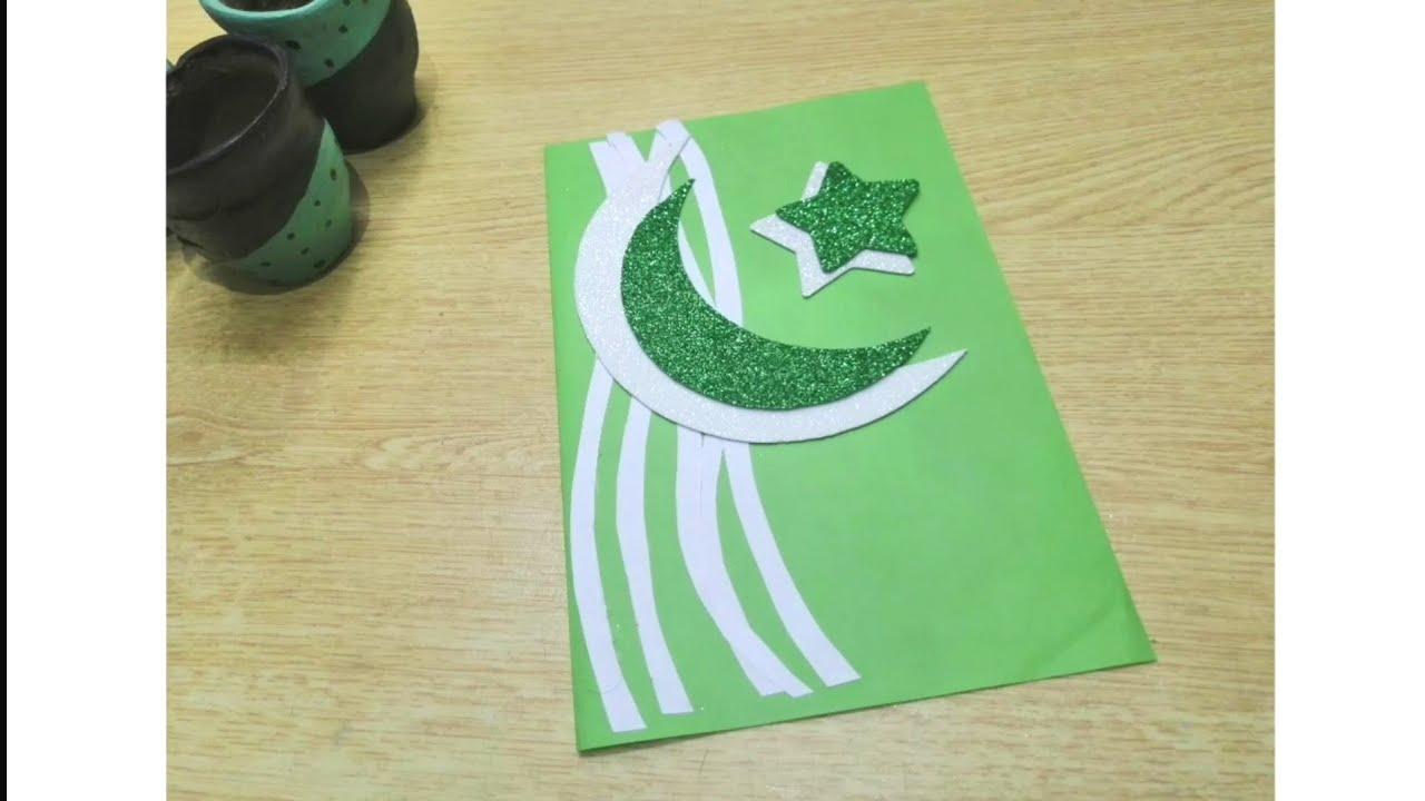 DIY Pakistan Independence Day Card 2019 | Handmade card ideas 2019 | Art,  Craft and Health