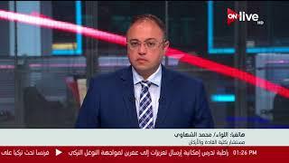 مداخلة ل. محمد الشهاوي لـ ONLIVE حول بيان القوات المسلحة بشأن ترشح