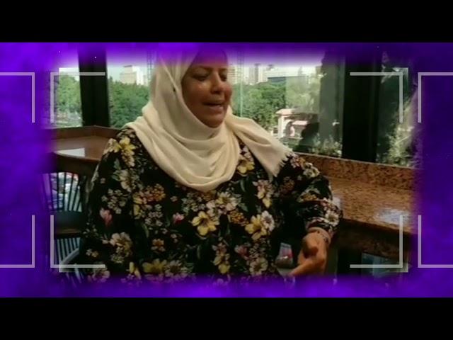 اراء عملاء دار الجمال من الاسكندرية مع الدكتور ابراهيم كامل