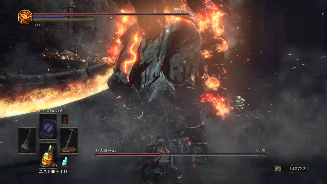 Dark Souls 3' Guide: How To Complete Siegward Of Catarina's