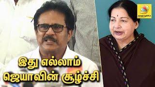 Thirunavukkarasar Speech : Jayalalitha's latest conspiracy are local body polls | Congress Press