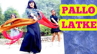 Pallo Latke Dance Choreography | Bollywood | Official| Shaadi Mein Zaroor Aana/2017