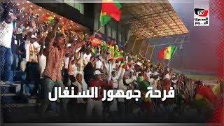 فرحة هستيرية لجماهير السنغال عقب إحراز الهدف الأول بمرمى تنزانيا
