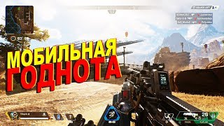 ТОП 10 Android  ШУТЕРОВ ( FPS)(СПОНСОР https://www.youtube.com/watch?v=sEdWzru-0mM&list=LLM0Jg7MRMEizESGQrsFYXvw., 2016-10-24T12:10:59.000Z)