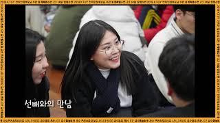 2019 KTGY 고3 14일 수련 스케치 영상