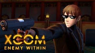 "ОПЕРАЦИЯ ""ПРАЩА"" И ПОТЕРИ   XCOM: Enemy Within   #3 [СТРИМ]"
