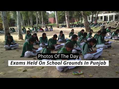 Photos Of The Day: Exams Held On School Grounds In Punjab