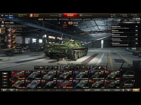РЕДЧАЙШИЕ ТАНКИ В ИГРЕ или МОЯ ПРЕЛЕСТЬ Стрим World of Tanks