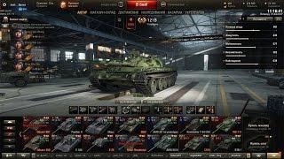 """РЕДЧАЙШИЕ ТАНКИ В ИГРЕ или """"МОЯ ПРЕЛЕСТЬ"""" Стрим World of Tanks"""