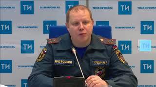 В Татарстане семьи с четырьмя детьми обеспечат пожарными извещателями
