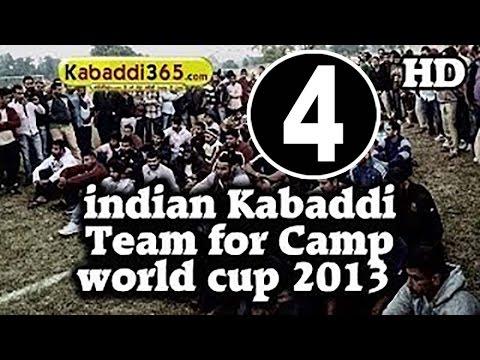 Selected Players for Kabaddi indian Team Camp Kabaddi World Cup 2013