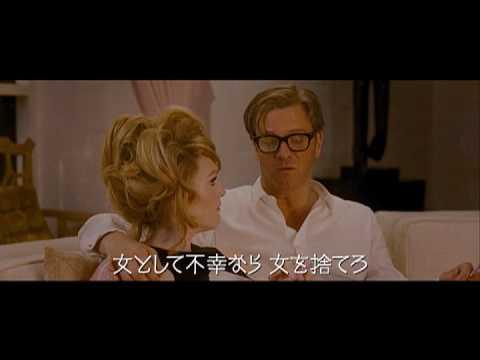 映画『シングルマン』予告編