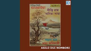 Download Asomoy Na Dakis Kolil