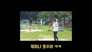 와우~~~불펜피칭 feat 나의포수실력
