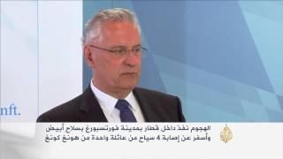 منفذ هجوم قطار ألمانيا أفغاني قاصر