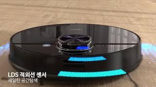 미디어 로봇청소기 M7